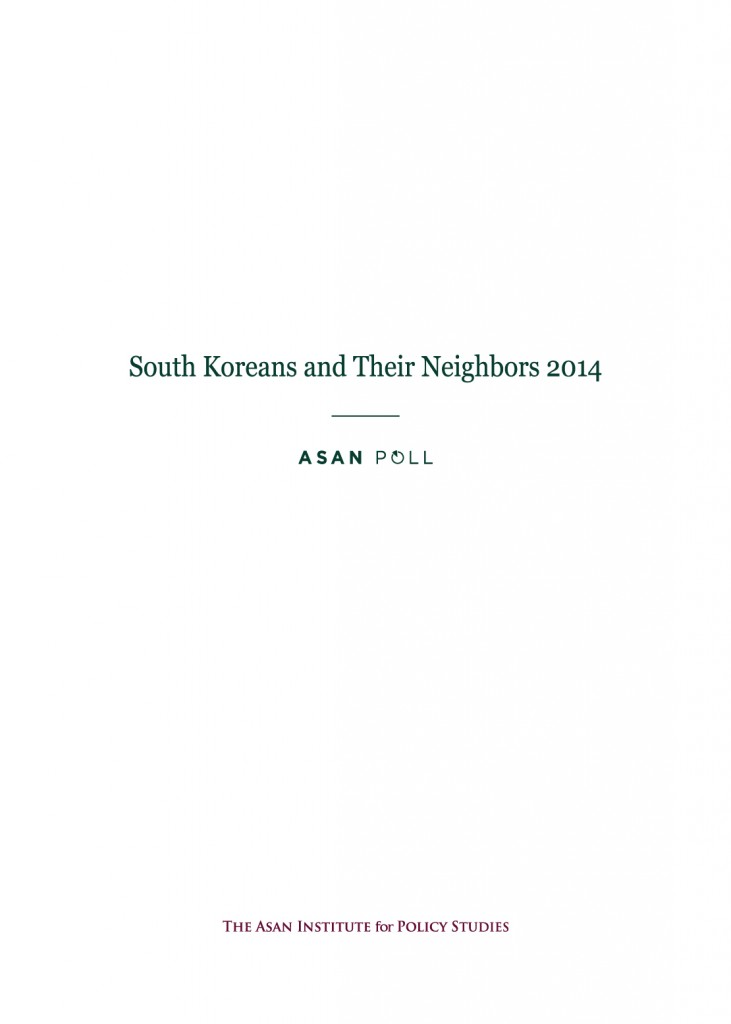 Plenum2014 book_print_final_0419_1300-01
