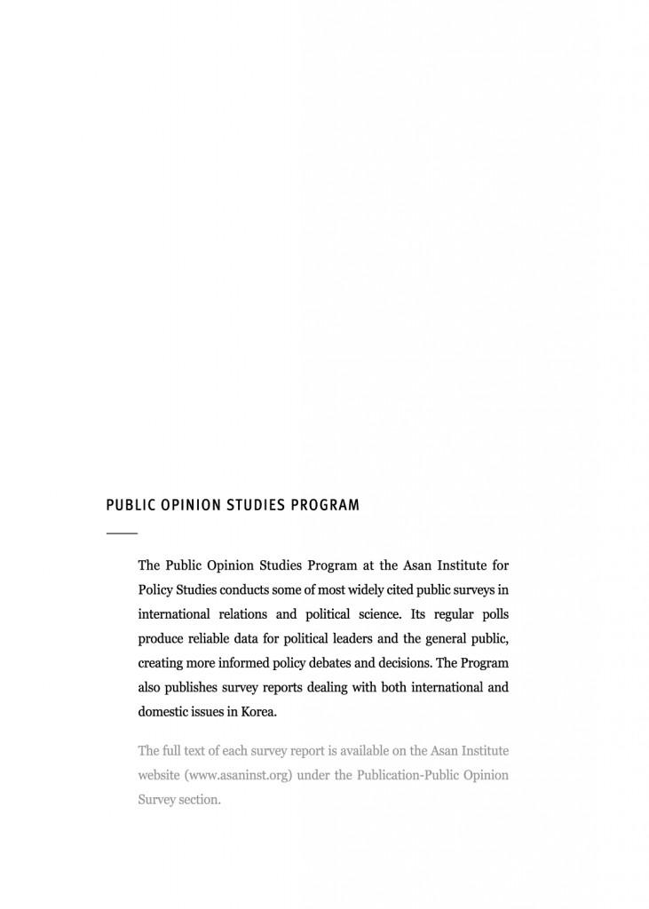 Plenum2014 book_print_final_0419_1300-03