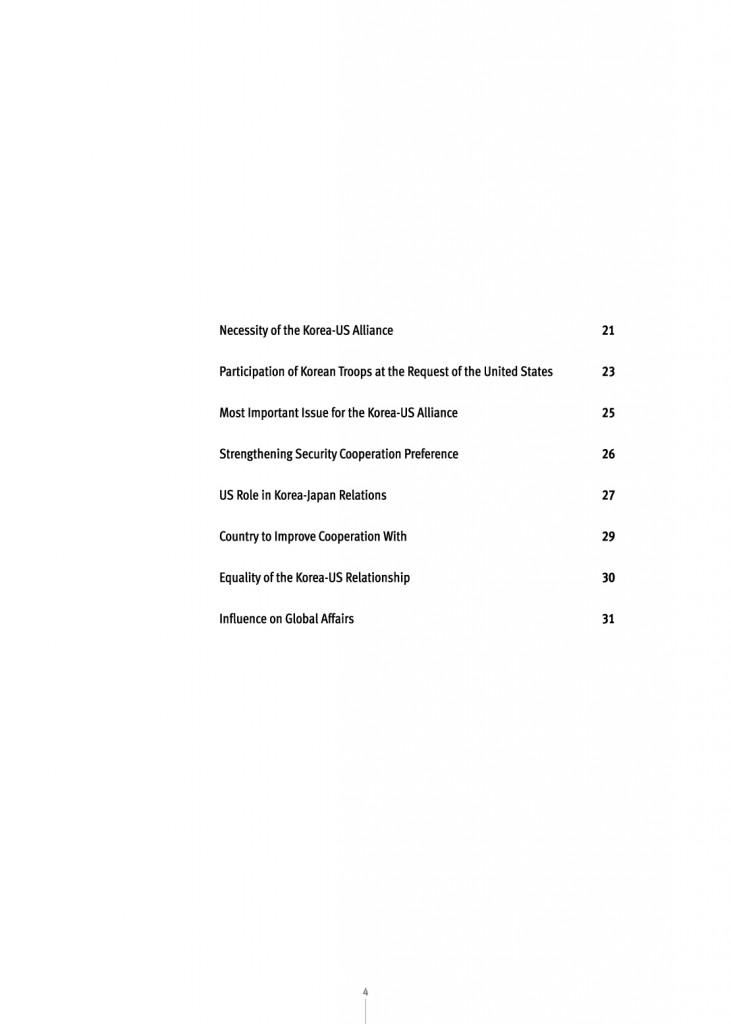 Plenum2014 book_print_final_0419_1300-05