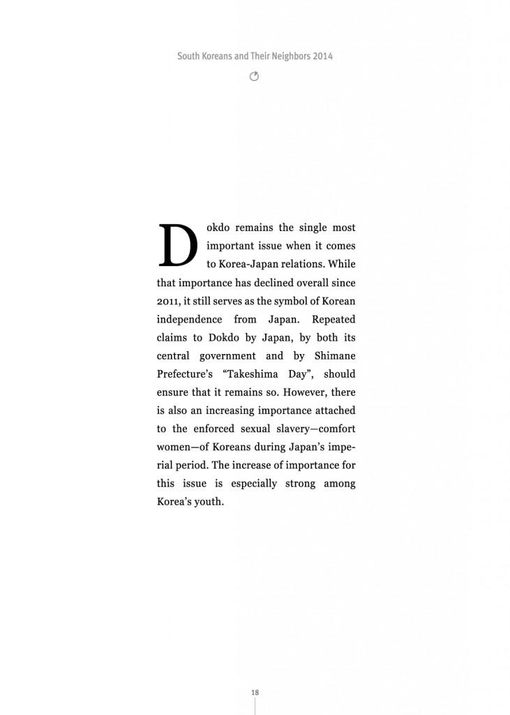 Plenum2014 book_print_final_0419_1300-19