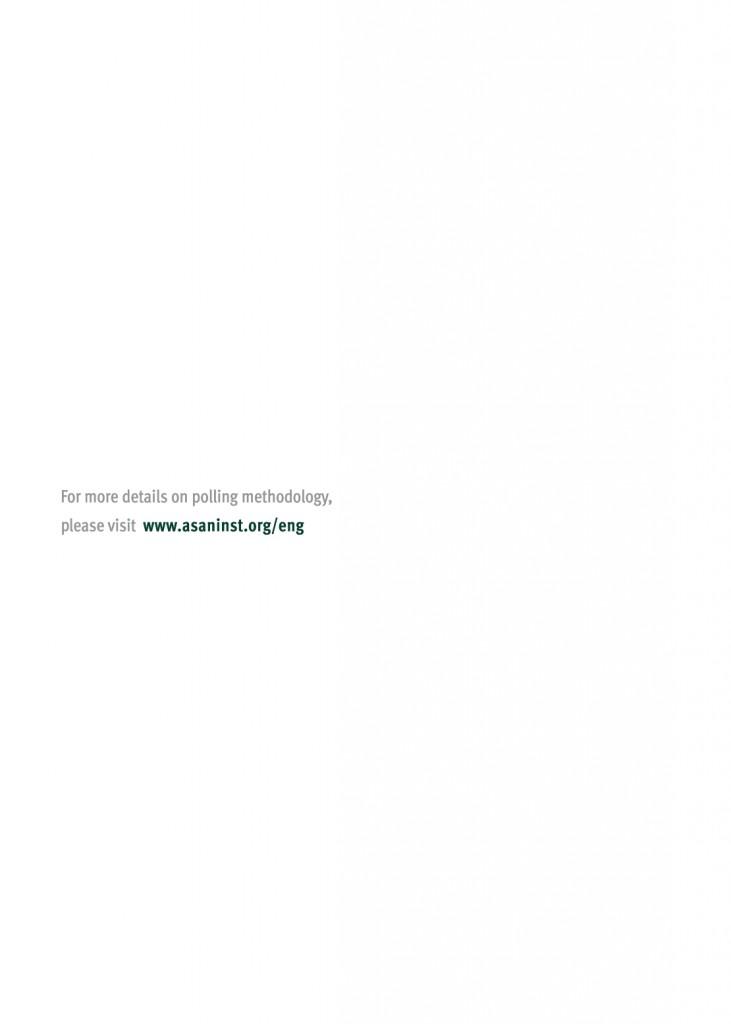 Plenum2014 book_print_final_0419_1300-34