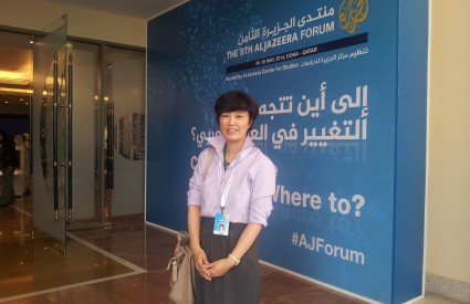 Dr. Jang Ji-Hyang speaks at the 8th Al Jazeera Forum
