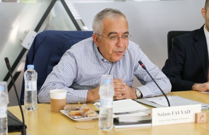 "Salam Fayyad, ""The Future of Nation-building in Palestine"""