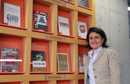 Asan Q&A with Farideh Koohi-Kamali, Palgrave Macmillan