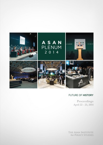 2014 Asan Plenum Proceedings Book