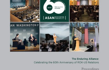 Asan Washington Forum 2013 – Proceedings