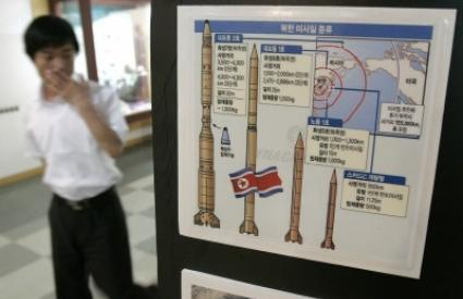 A South Korean View on the Deployment of THAAD to the ROK