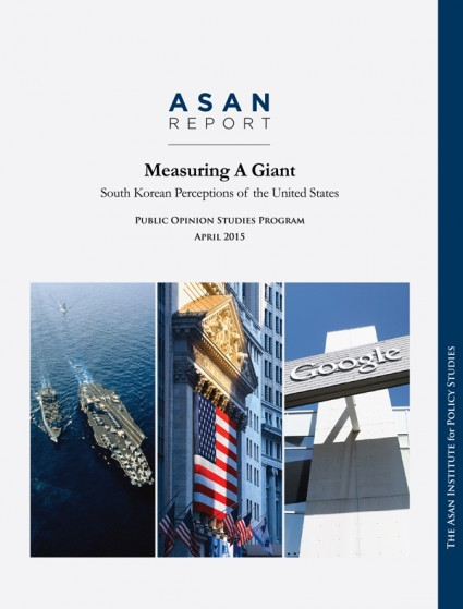 Measuring A Giant: South Korean Perceptions of the United States
