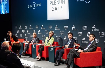 "[Asan Plenum 2015] Session 3 – ""Reordering the Middle East"""