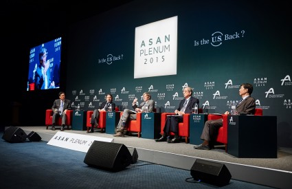 "[Asan Plenum 2015] Plenary Session 1 – ""Is the U.S. Back?"""