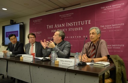 "Asan D.C. Office Seminar, ""Revisiting Korea-Japan Relations"""