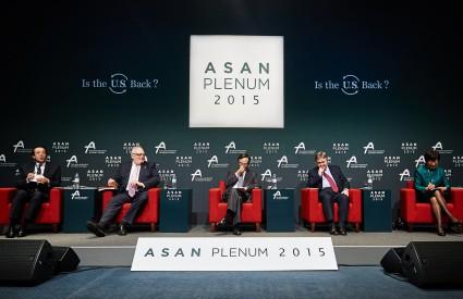 """[Asan Plenum 2015] Plenary Session 2 – """"Limits of U.S. Power?"""""""