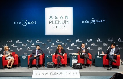 "[Asan Plenum 2015] Session 4 – ""Could Be Worse? China-Japan Relations"""