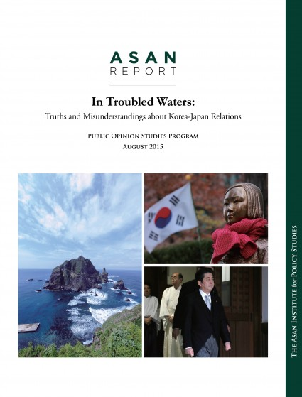 In Troubled Waters: Truths and Misunderstandings about Korea-Japan Relations
