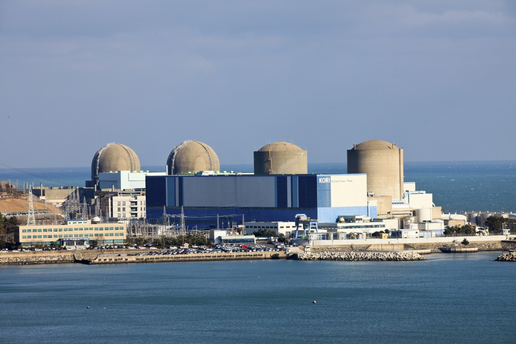 Kori Nuclear Power Plant ⓒREUTERS