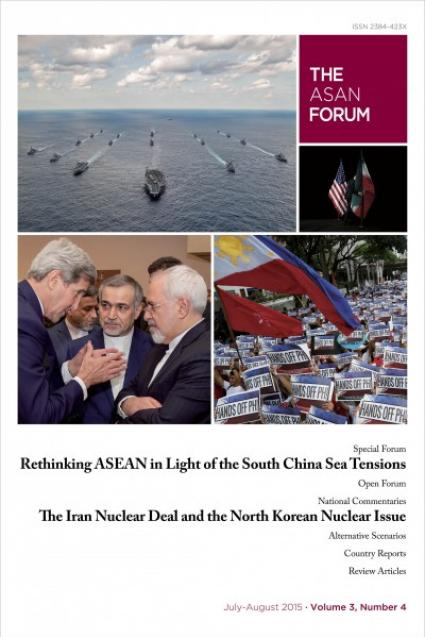 The Asan Forum (Jul-Aug 2015, Vol.3 No.4)