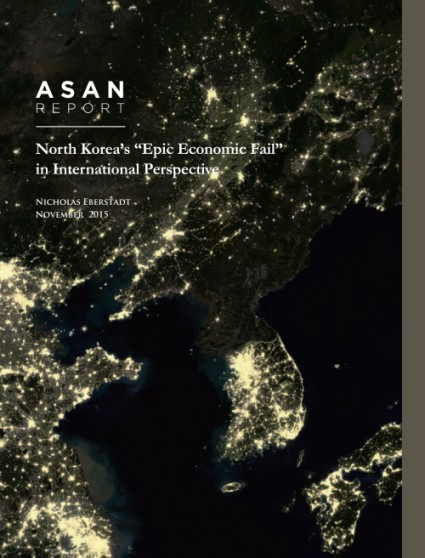 "North Korea's ""Epic Economic Fail"" in International Perspective"