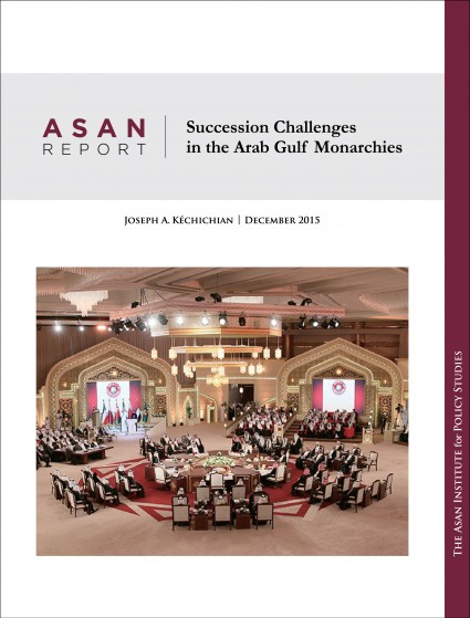 Succession Challenges in the Arab Gulf Monarchies