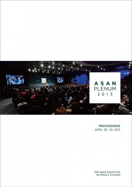 Asan Plenum 2015 Proceedings