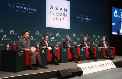 [Plenary Session 1] The New Normal