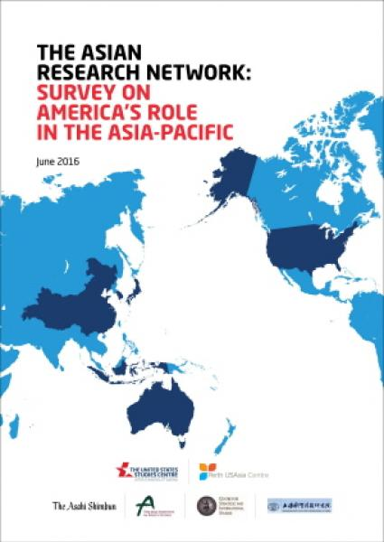 The Asian Research Network : Survey On America's Role In The Asia-Pacific