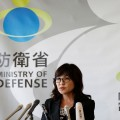 What are potential Japanese reactions to 