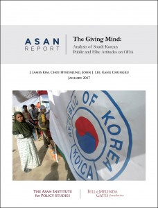 [Asan Report] The Giving Mind_cover(line)