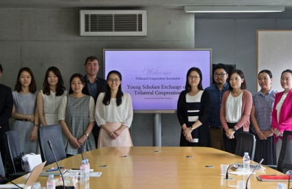Trilateral Cooperation Secretariat's Young Scholars Exchange Program on Korea-Japan-China Cooperation