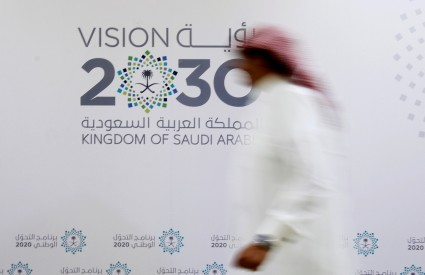 The Pain of Withdrawal: the Saudi 2030 vision