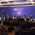Korea Global Forum 2017