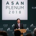 Highlights│Asan Plenum 2018