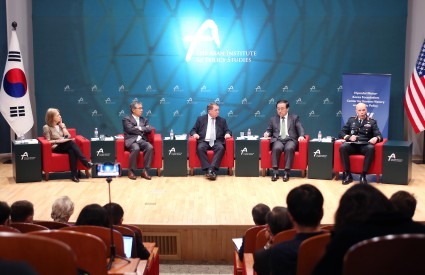Lasting Peace? – Prospects for Peace on the Korean Peninsula and the State of the ROK-U.S. Alliance 65 years after the Armistice Agreement