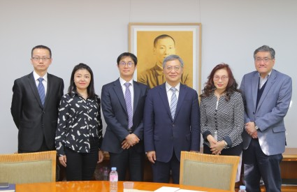 Chinese Academy of Social Sciences Delegation Roundtable
