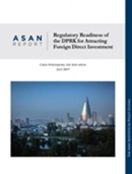 Regulatory Readiness of the DPRK for Attracting Foreign Direct Investment