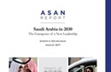 Saudi Arabia in 2030: The Emergence of a New Leadership