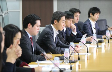 Asan Roundtable with KF-Japan Next Generation Policy Experts