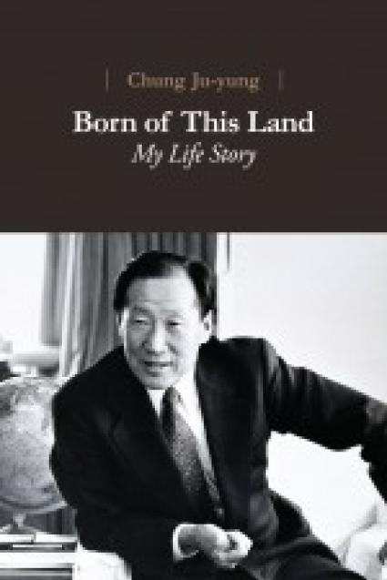 Born of This Land </br><em>My Life Story</em>