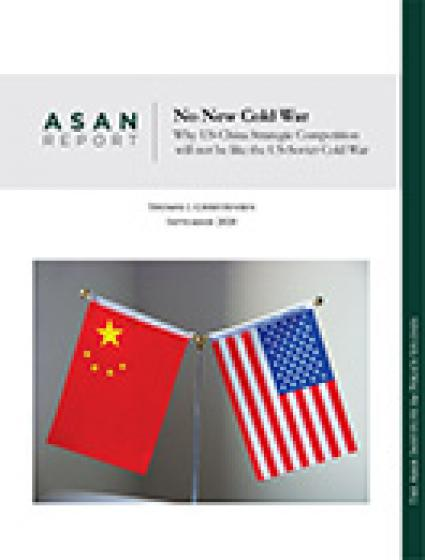 No New Cold War: Why US-China Strategic Competition will not be like the US-Soviet Cold War