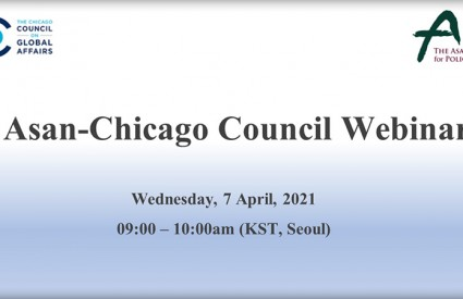 """[Asan-Chicago Council Webinar] """"Preventing Nuclear Proliferation and Reassuring America's Allies"""""""