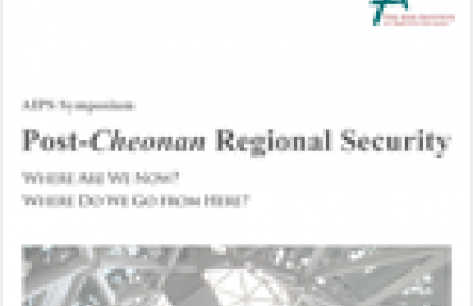 [Symposium] Post-Cheonan Regional Security
