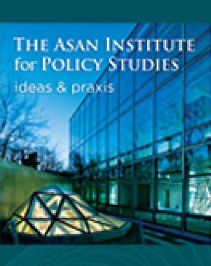 Asan Brochure 2011