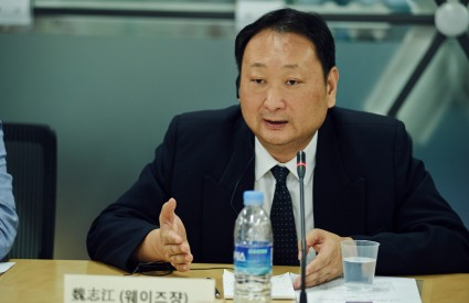 """Wei Zhijiang, """"President Park's China Visit and China's Relations with the two Koreas"""""""