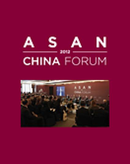 Asan China Forum 2012 – Proceedings