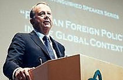Alexander Dynkin ″Russian Foreign Policy in the Global Context″
