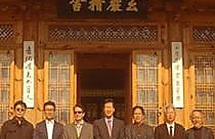 International Symposium on the Globalization of Confucianism