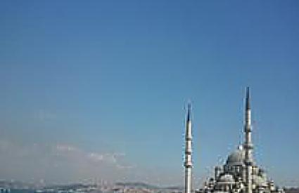 Asan Middle East Dialogue 2012: Turkey