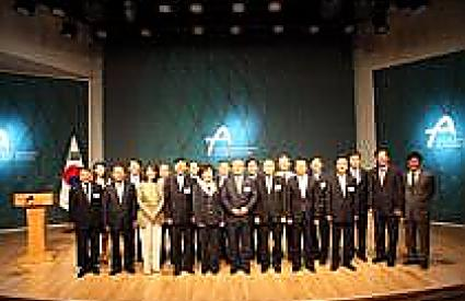Opening Ceremony for the Asan Nuclear Policy and Technology Center