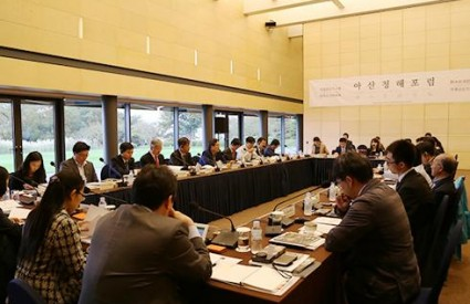 "Asan Chunghae Forum 2013, ""Korea and China: A Common Future"""