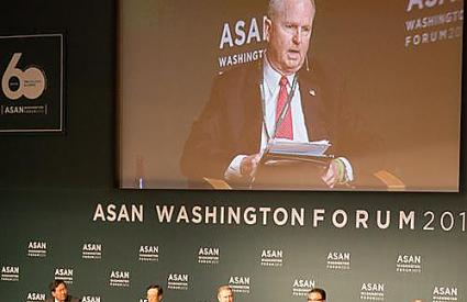 ASAN WASHINGTON FORUM 2013