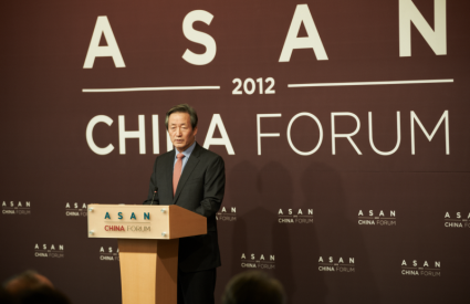[Asan China Forum 2012] opening